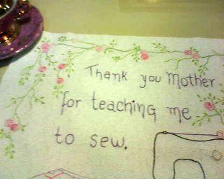 SewingTogether